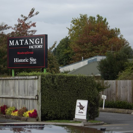 Entrance to Matangi Dairy Factory next to Factory Bus Stop Cafe